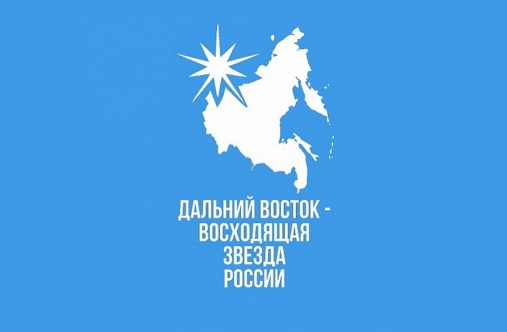 звезда! by .