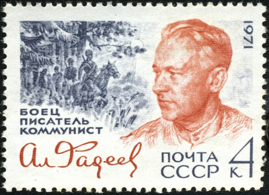 Soviet_Union_stamp_1971_CPA_4067 by .